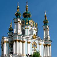 Kyjev – hlavné mesto Ukrajiny